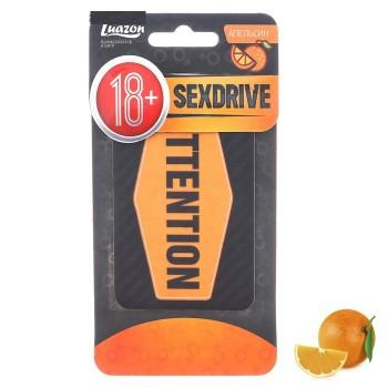 "Ароматизатор в авто SEXDRIVE ""Апельсин"""