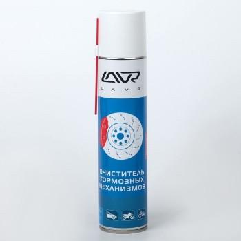 Очиститель тормозных механизмов, 400 мл Ln1495