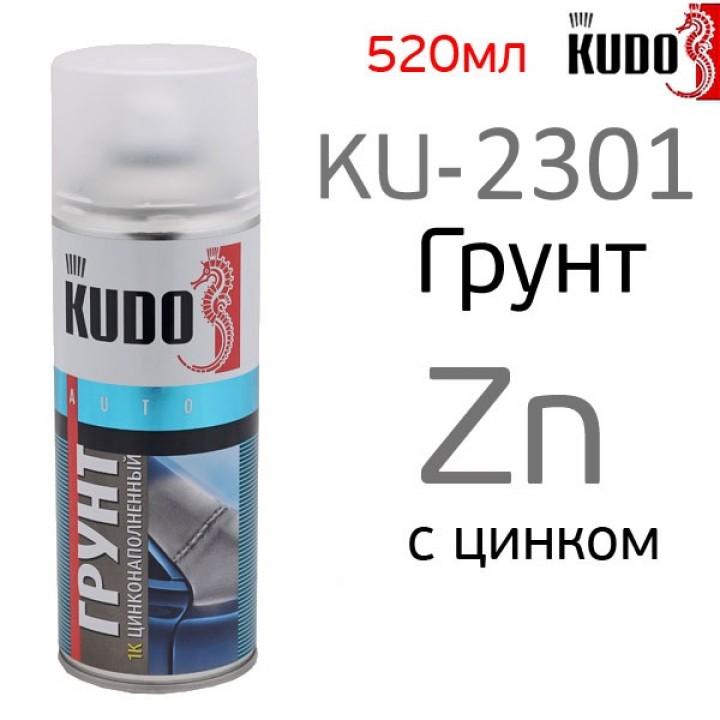 Грунт-спрей с цинком KUDO KU-2301 серый (520мл) 1К цинконаполненный токопроводящий