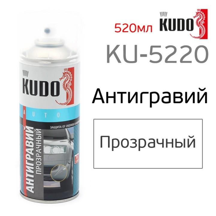 Антигравий-спрей KUDO KU-5220 прозрачный (520мл)