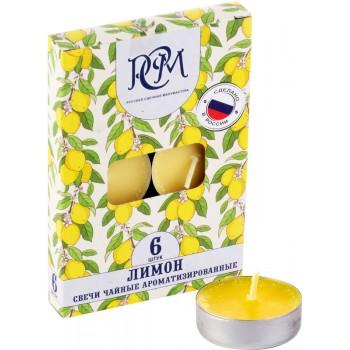 """Набор чайных свечей """"Лимон"""" 6 штук"""