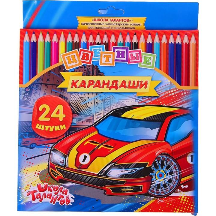 Школа талантов Набор цветных карандашей Машинка 24 цвета