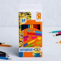 Двухсторонние цветные карандаши 24 цвета, Миньоны