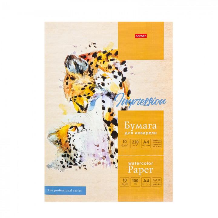 Папка для акварели А4, 10 листов «Мамина любовь», тиснение, блок 220 г/м²