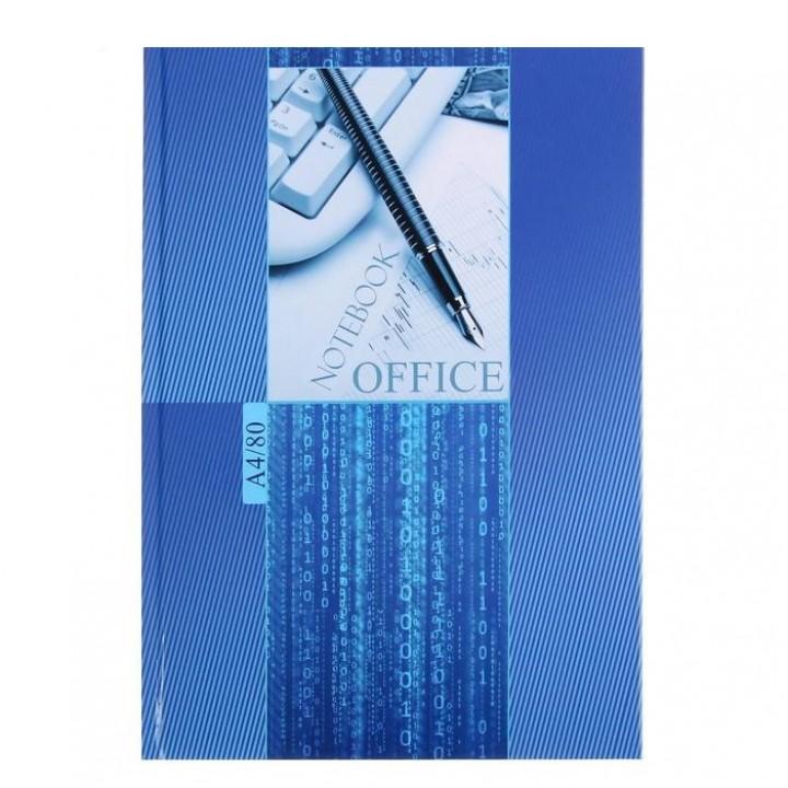 Записная книжка А4, 80 листов «Офисная классика», твёрдая обложка