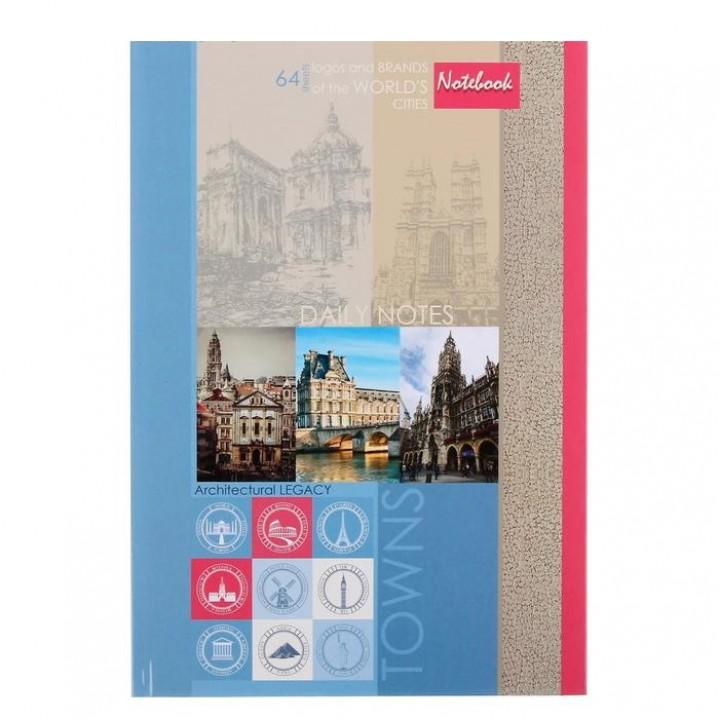 Записная книжка А4, 64 листа «Архитектурное наследие», твёрдая обложка