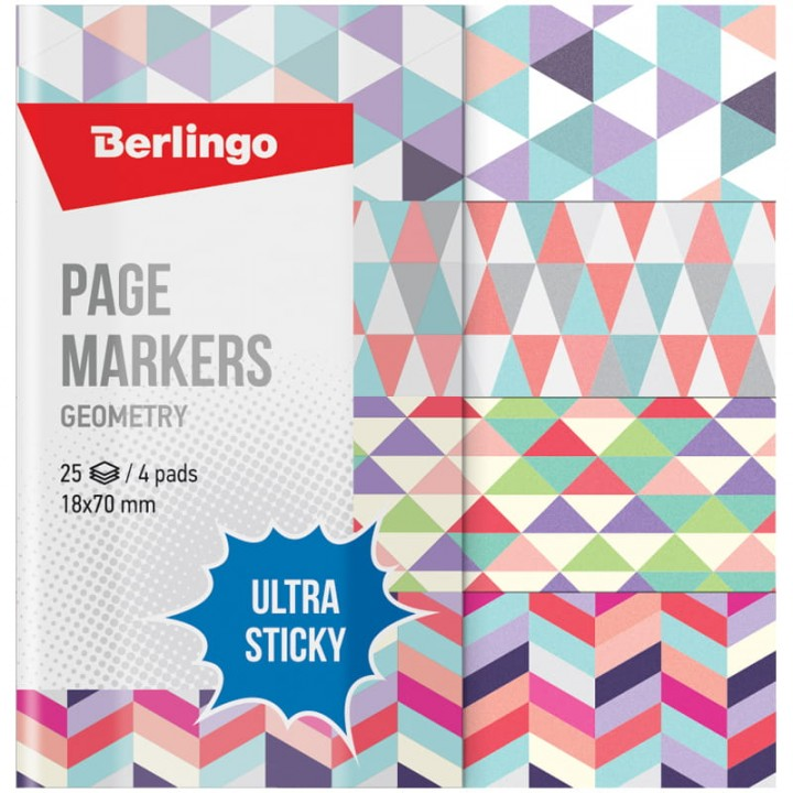 """Флажки-закладки Berlingo """"Ultra Sticky"""" """"Geometry"""", 18*70мм, бумажные, в книжке"""