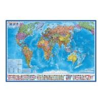 Интерактивная карта мира политическая