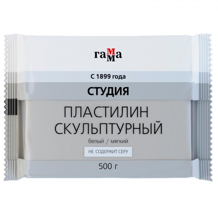 """Пластилин скульптурный Гамма """"Студия"""", белый, мягкий, 500г"""