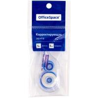 Корректирующая лента OfficeSpace, 5мм*5м, пакет