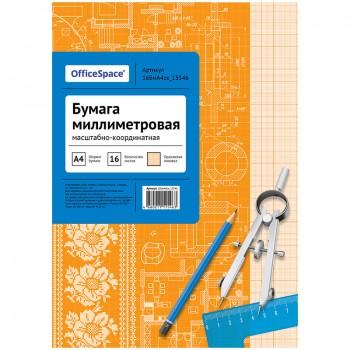 Бумага масштабно-координатная OfficeSpace, А4 16л., оранжевая