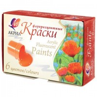 Краски акриловые, набор из 6 цветов по 15 мл «Луч», флуоресцентные