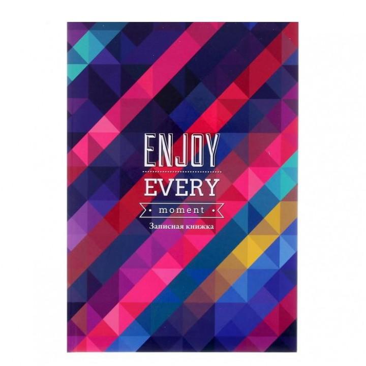 Записная книжка А4, 80 листов в клетку Enjoy, твёрдая обложка
