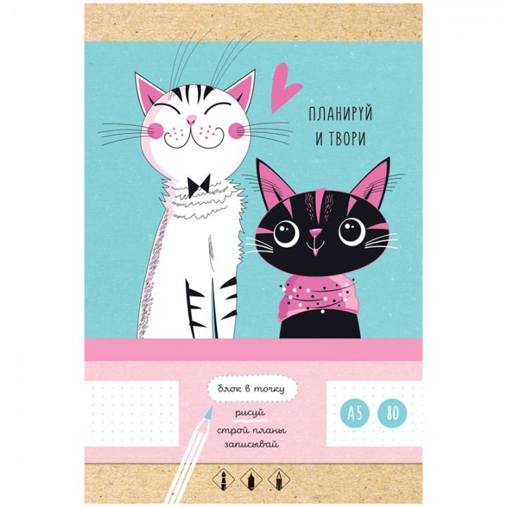 """Записная книжка А5 80л. BG """"Довольные коты"""", блок в точку."""