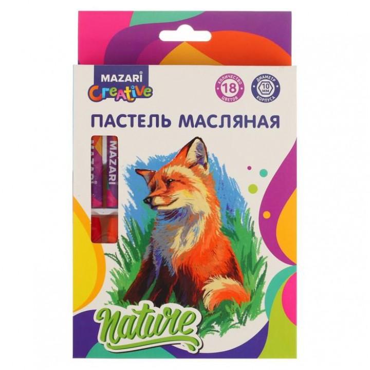 Пастель масляная 18 цветов MAZARI Safari, шестигранная