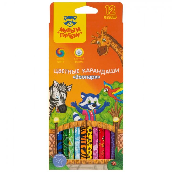 """Карандаши цветные Мульти-Пульти """"Зоопарк"""", 12цв., рисунок на корпусе"""