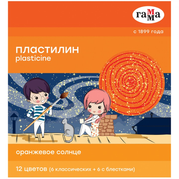 "Пластилин Гамма ""Оранжевое солнце"", 12 цветов ( 6 классич., 6 с блестк.), 168г, со стеком"
