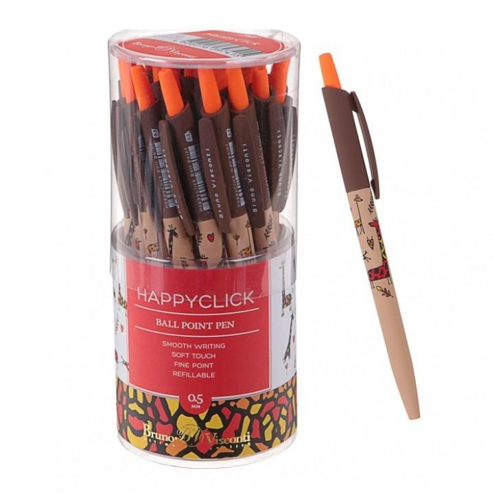 Ручка шариковая автоматическая BrunoVisconti. HappyClick «Жирафы»