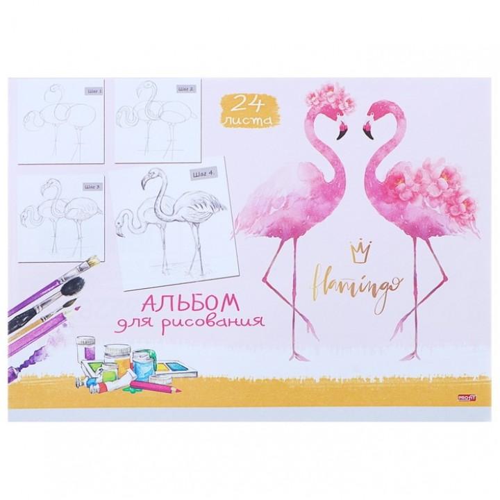 Альбом для рисования А4, 24 листа на скрепке «Пара фламинго»