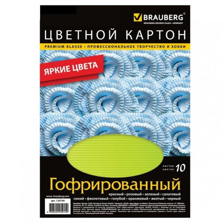 Картон цветной гофрированный А4 Brauberg, 10 листoв, 10 цветов