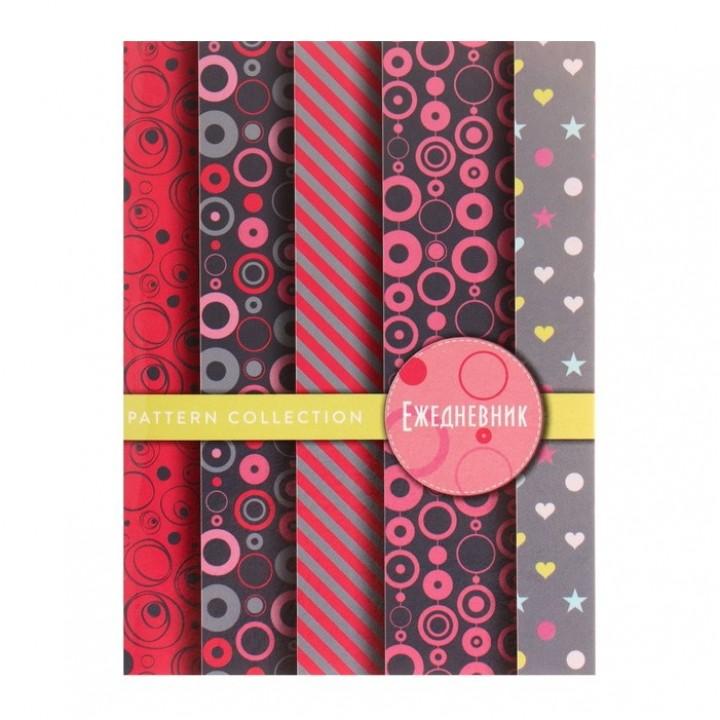 Ежедневник недатированный А6, 48 листов «Паттерн в розовых тонах», обложка мелованный картон