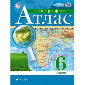 География. 6 класс. Атлас. Традиционный комплект. РГО