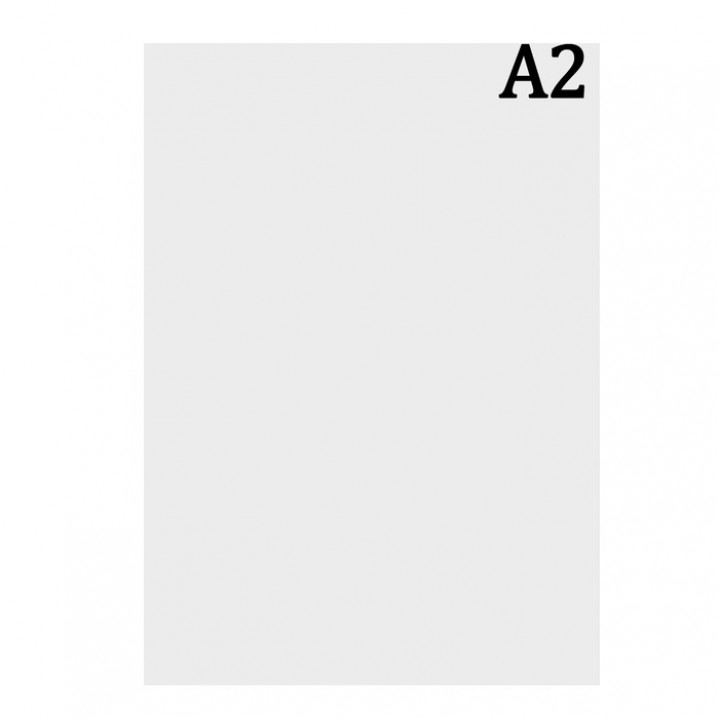 Ватман чертежный А2, 200 гр/м2