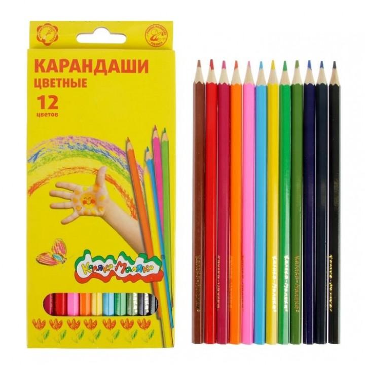 "Карандаши 12 цветов ""Каляка-Маляка"", шестигранные"