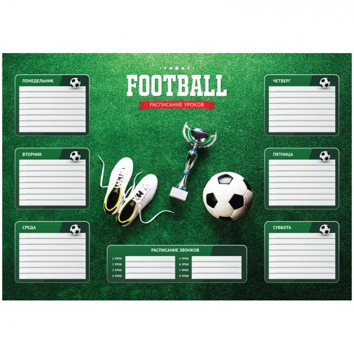 """Расписание уроков с расписанием звонков A3 """"Спорт. Футбол 2"""""""