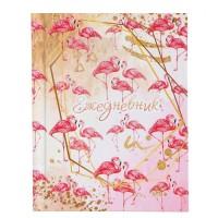 Ежедневник недатированный А6, 128 листов «Фламинго», твёрдая обложка