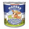 Молоко сгущенное Коровка из Кореновки