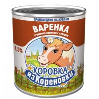 Вареное сгущенное молоко Коровка из Кореновки 3.7 кг., ГОСТ