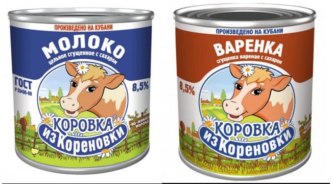 СГУЩЕННОЕ МОЛОКО КОРОВКА ИЗ КОРЕНОВКИ 3.8 кг.