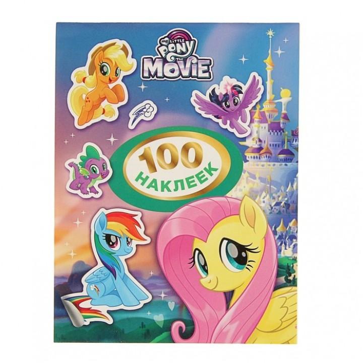 100 наклеек «Мой маленький пони»