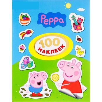 """100 наклеек """"Свинка Пеппа"""""""