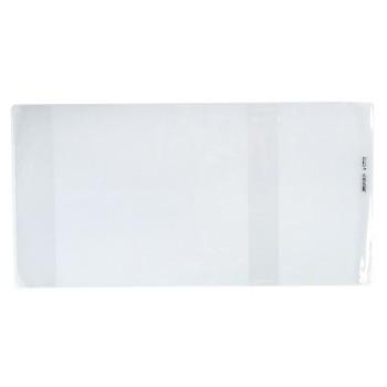 Обложка ПВХ 268х530 мм, 100 мкм, для учебников, универсальная