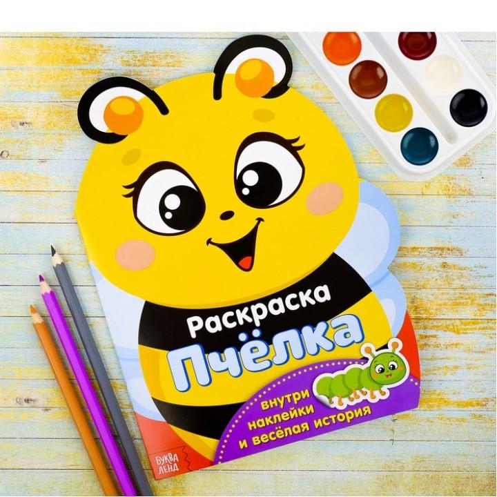"""Раскраска формовая с наклейками """"Пчелка"""""""