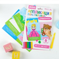 "Аппликация пластилином ""Принцесса"" с заданиями + пластилин 6 цветов"