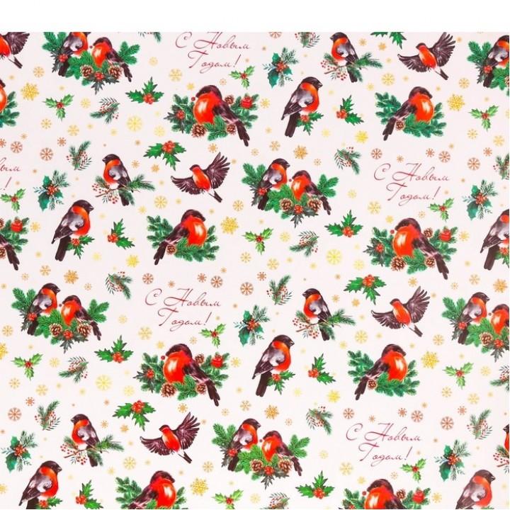Бумага упаковочная глянцевая «Снегири на ветвях», 70 × 100 см
