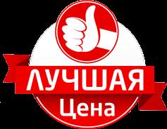 BestPreis.ru Магазин канцтоваров и товаров для праздника Сыктывкар